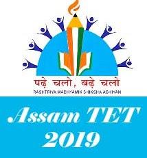 Assam LP TET 2019, Assam Higher Secondary TET 2019
