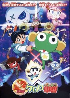 Keroro Gunsou Movie 1-3 Sub Indo