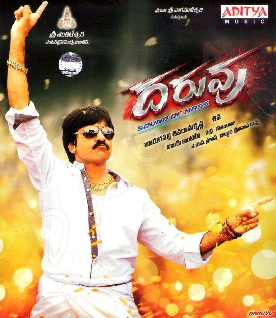 Im Roder Mp3 Song Download: MP3 Music Free Download: Daruvu Telugu Movie Mp3 Songs