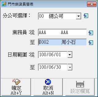 anydesk 專業 版