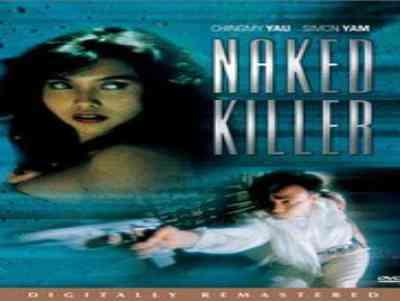 Naked Killer AKA Chik loh go yeung 1992