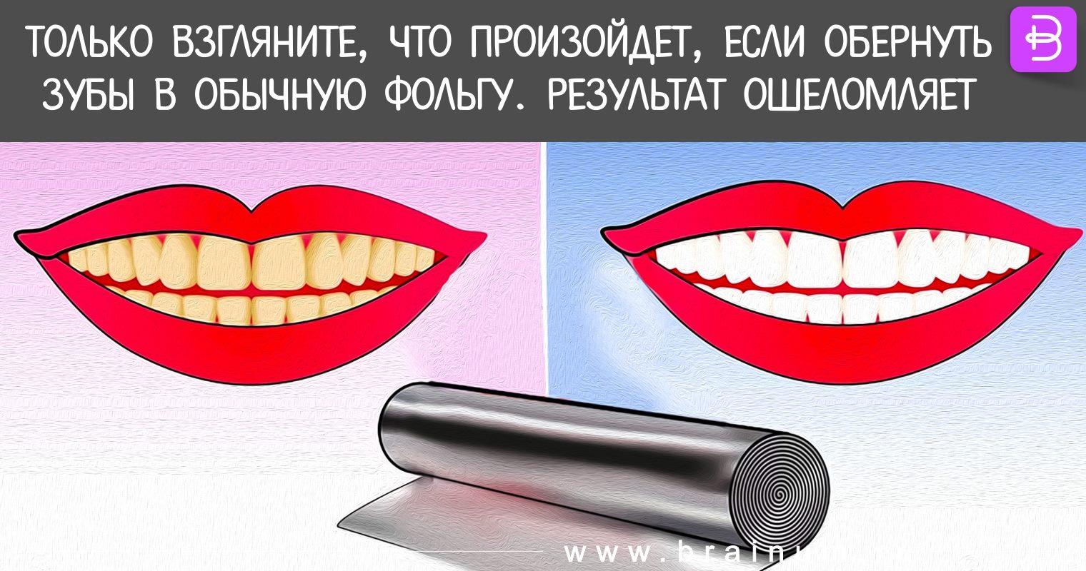 отбеливание зубов сода перекись лимон отзывы