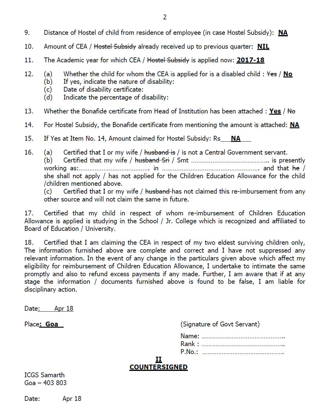 7th Cpc Children Education Allowance Guidelines And Sample Of Claim