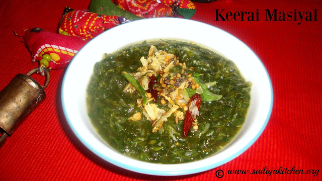 images of Palak Keerai Masiyal Recipe / Keerai Kadayal Recipe / Keerai Kadaisal Recipe / Spinach Masiyal Recipe