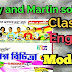HS English suggestion 2019 - Ray and Martin solved Model 2 (class 12)