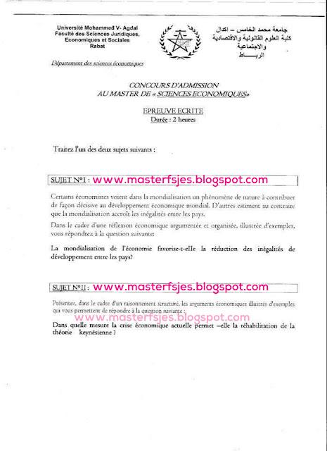 Concours d'accès au Master Sciences Economiques