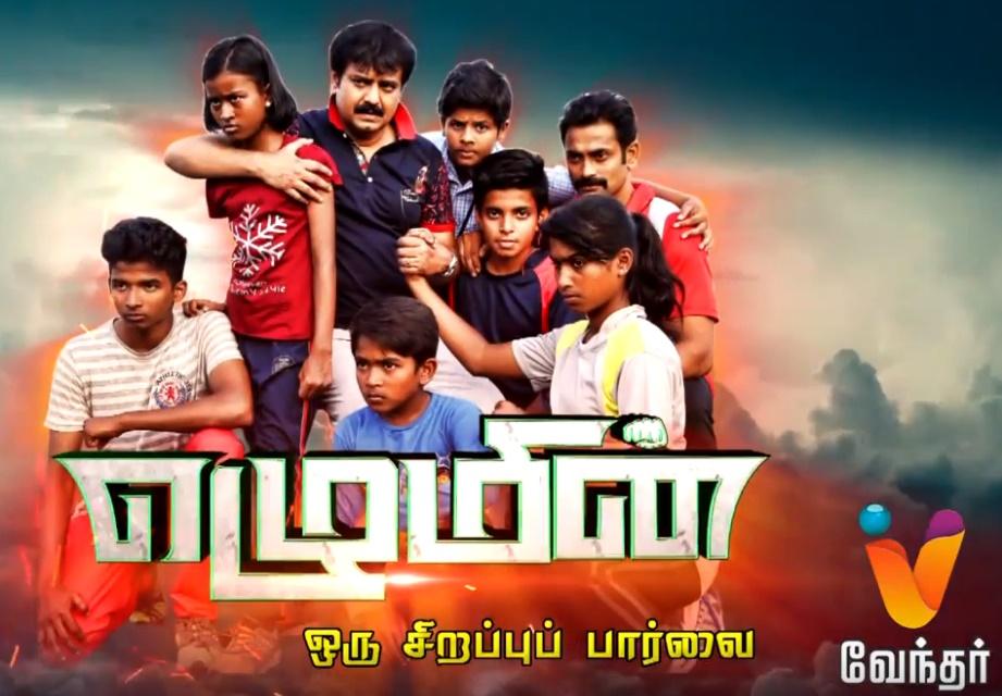 Ezhumin Movie Special – Devayani | Vivek | Prem | Alagaperumal – Ayutha Poojai Special