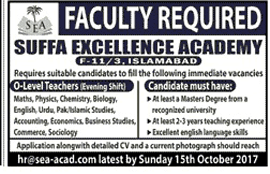 Jobs in Suffa Excellence Academy Islamabad  October 2017.