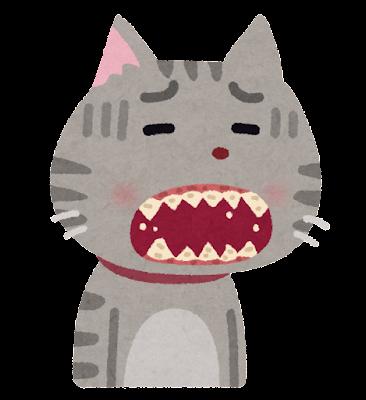 歯周病の猫のイラスト