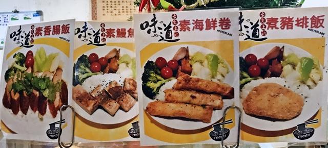 饌天璞玉素食便當~台北捷運龍山寺站素食
