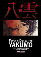 http://chaosangeles.blogspot.mx/2016/01/resena-de-manga-psychic-detective.html