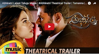 #Abhinetri Theatrical Trailer  Tamanna  Amy Jackson  Prabhu Deva