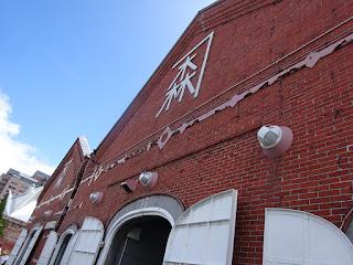 金森赤レンガ倉庫のマーク