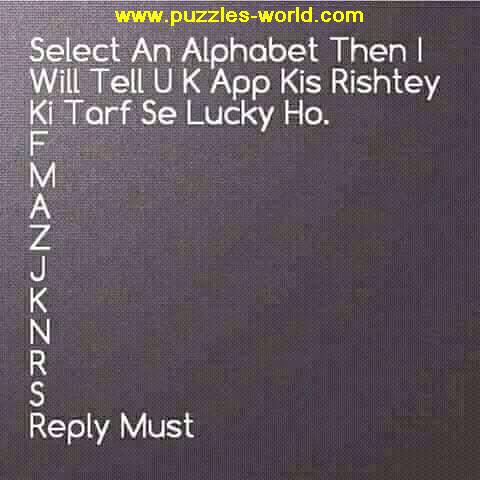 Select an Alphabet Whatsapp Game