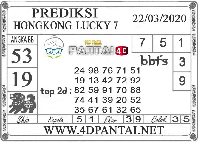 PREDIKSI TOGEL HONGKONG LUCKY 7 PANTAI4D 22 MARET 2020