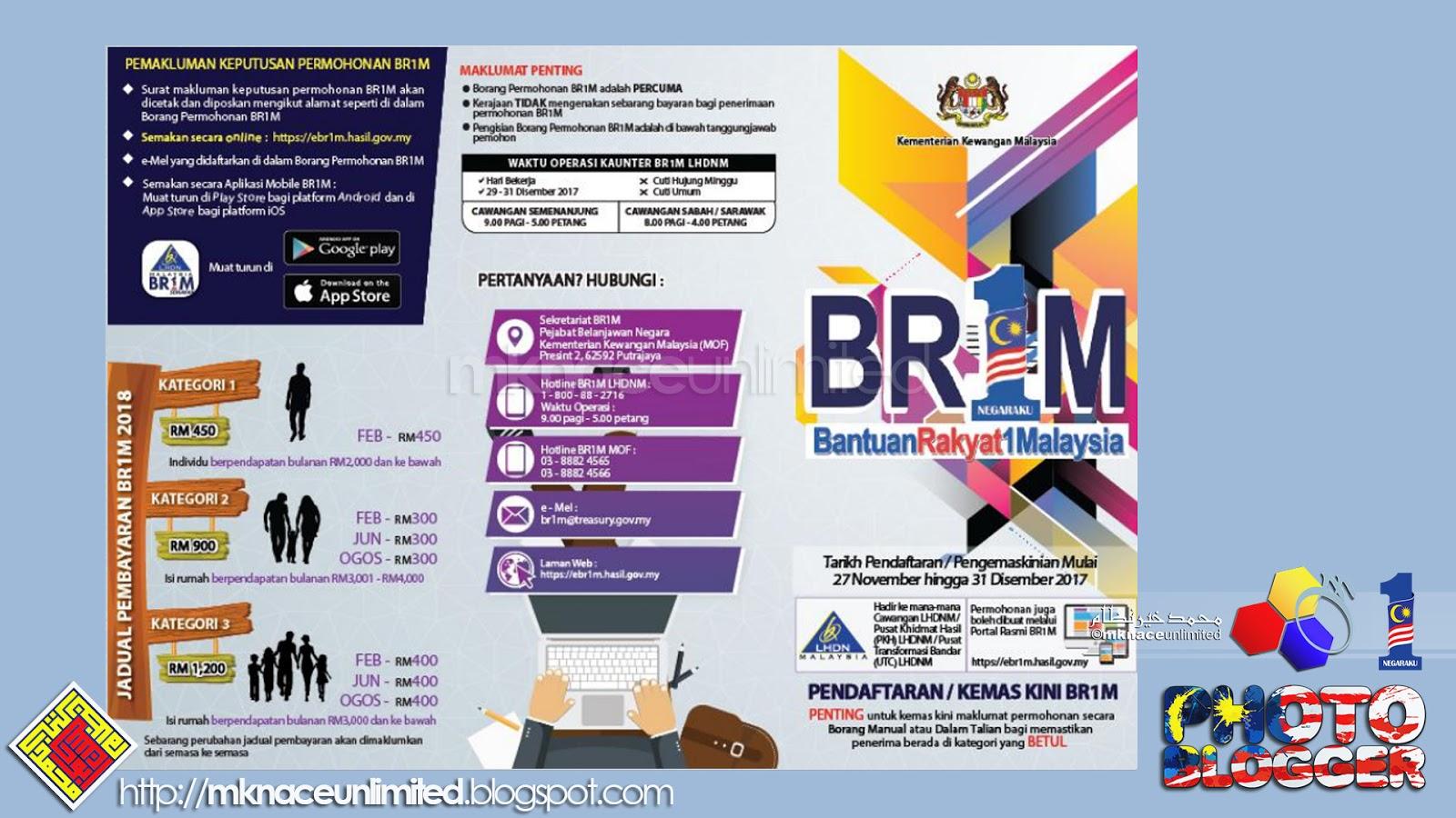 Pendaftaran Bantuan Rakyat 1Malaysia (BRIM) 2018. Kepada yang layak 7e469b8f6a