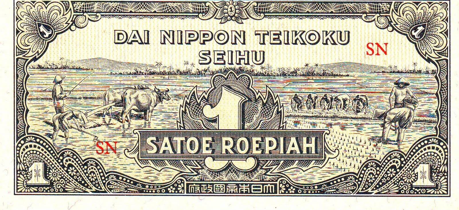 rupiah hindia belanda cetakan jepang