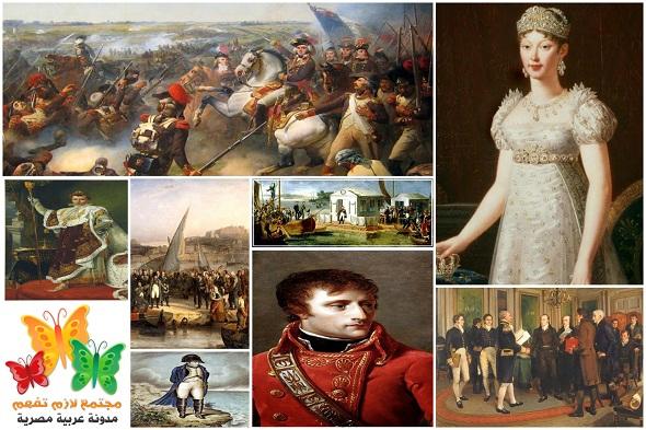Napoleon-Bonaparte-life-story-السيرة-الذاتية-نابليون-بونابرت