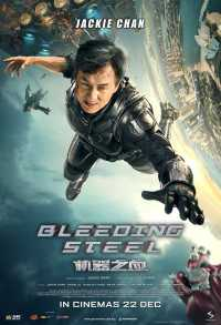 Bleeding Steel 2017 Full 300mb English Movies Download HDTC