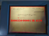 E000350-0001 IR 4570, ini cara mengatasinya
