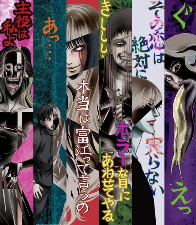 plakat anime Ito Junji: Collection