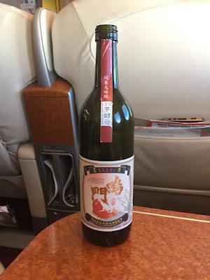 鳴門鯛 純米大吟醸 LED夢酵母 | Japanese Sake | 2016-06-18 | Wine note 番外編