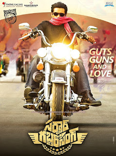 Get Free Ticket of Sardar Gabbar Singh with Ola and Ugadi Goodies