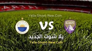 نادي العين يتاهل لنهائي كأس رئيس الدولة الإماراتي على حساب فريق الشارقة
