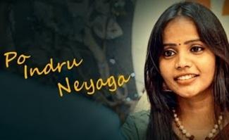 Po Indru Neeyaaga – New Tamil Short Film 2020 | By A.S Vijay Shankar