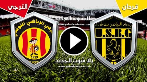 الترجي يستقط من جديد فى الدوري التونسي امام فريق اتحاد بن قردان