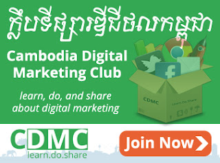 Cambodia Digital Marketing Club