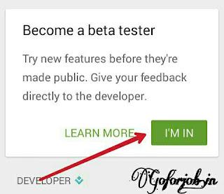 whatsapp beta tester kaise bane