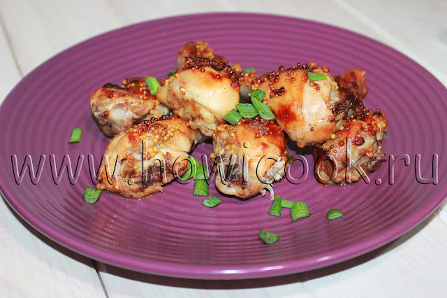 рецепт курицы в медово-горчичном маринаде