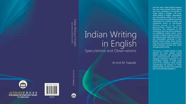 the perishable empire essays on indian writing in english Download the perishable empire essays on indian writing in english the perishable empire essays pdf scotland during the roman empire refers to the protohistorical.