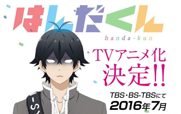 Download Anime Handa-kun [Subtitle Indonesia]