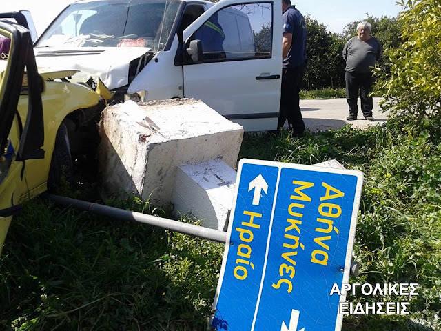 Τροχαίο ατύχημα με τρεις τραυματίες έξω από το Ναύπλιο