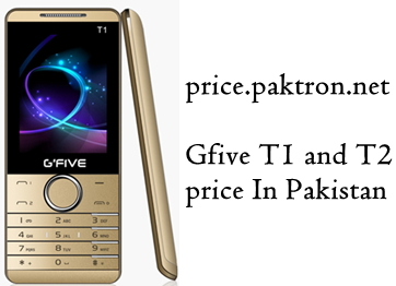 Gfive T1 and T2 Price Pakistan