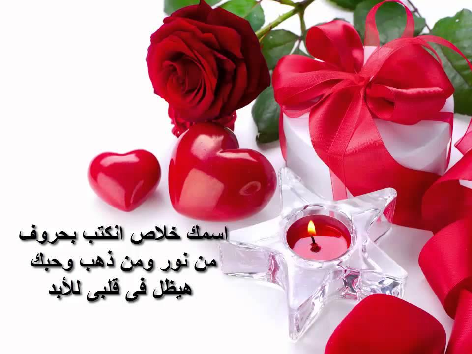 صور رسائل الحب