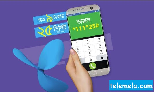 Grameenphone 25 Minute Talktime 9 Taka Offer