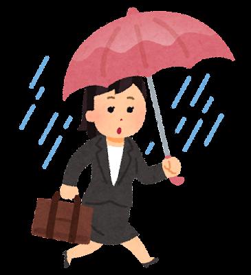 雨の日に外回りをする女性会社員のイラスト