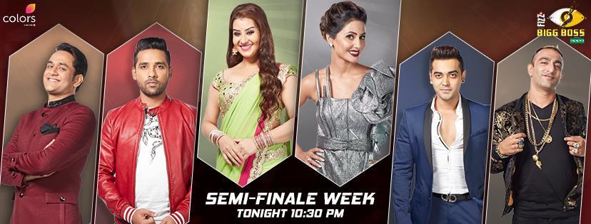 Who Will Be Ousted This Week On Bigg Boss 11? | Hina Khan| Luv Tyagi | Shilpa Shinde | Vikas Gupta |