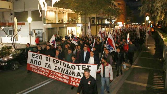 Συγκέντρωση διαμαρτυρίας του ΠΑΜΕ κατά του συνεδρίου της ΓΣΕΕ -  Στη Ρόδο και ο Ρ. Μπαρού (βίντεο)