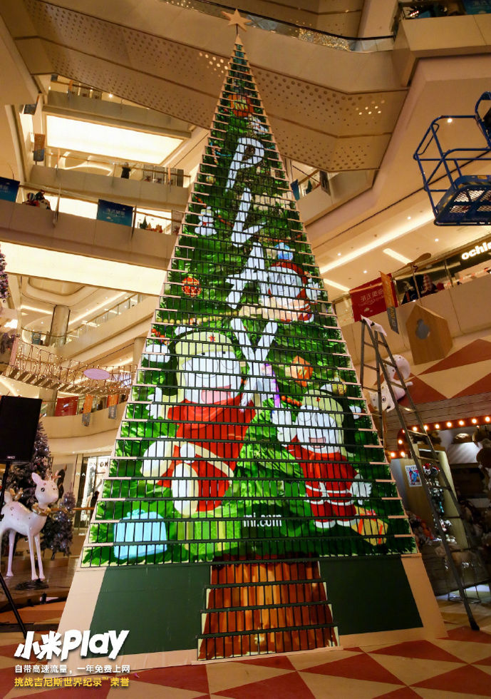 xiaomi christmas tree new guinness world record