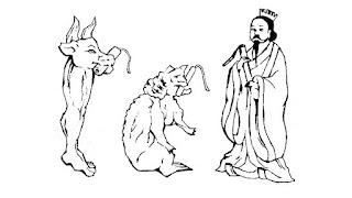 人文研究見聞録:猿田彦神社(柳橋の道祖神) [新潟県]