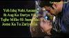 Ishq Nahi Aasaan Lyrics : Sonu Nigam | Guddan Tumse Na Ho Payega | Zee TV Serial
