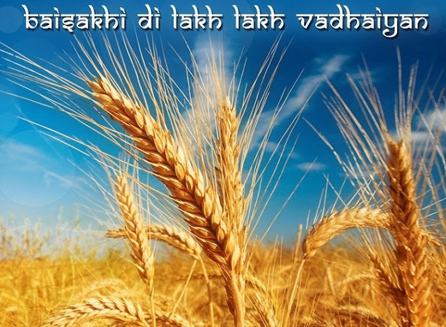 Vaisakhi Di Lak Lakh Vadhaiyan SMS Text Msg FB Whatsapp