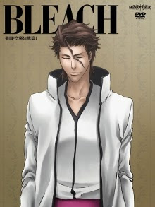 Bleach Season 12 Episode 213-226 [END] MP4 Subtitle Indonesia