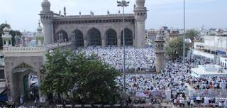 صلاة العيد عيد الفطر وعيد الاضحى