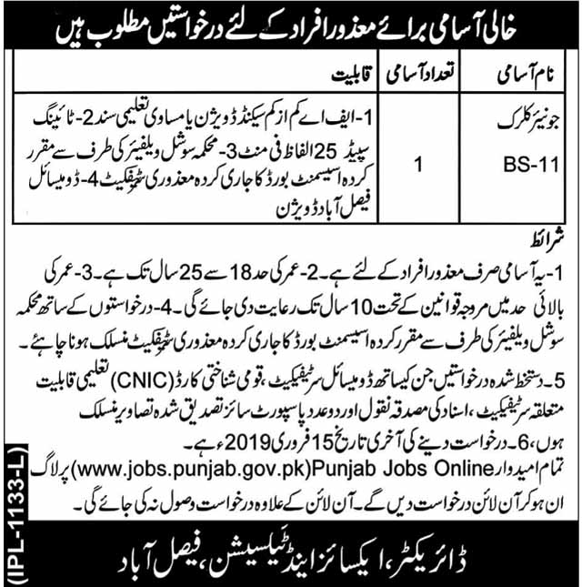 Junior Clerk Jobs for Disabled Persons in Excise & Taxation Faisalabad