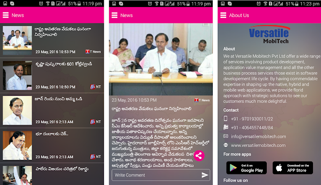 KCR - The Leader Mobile Application